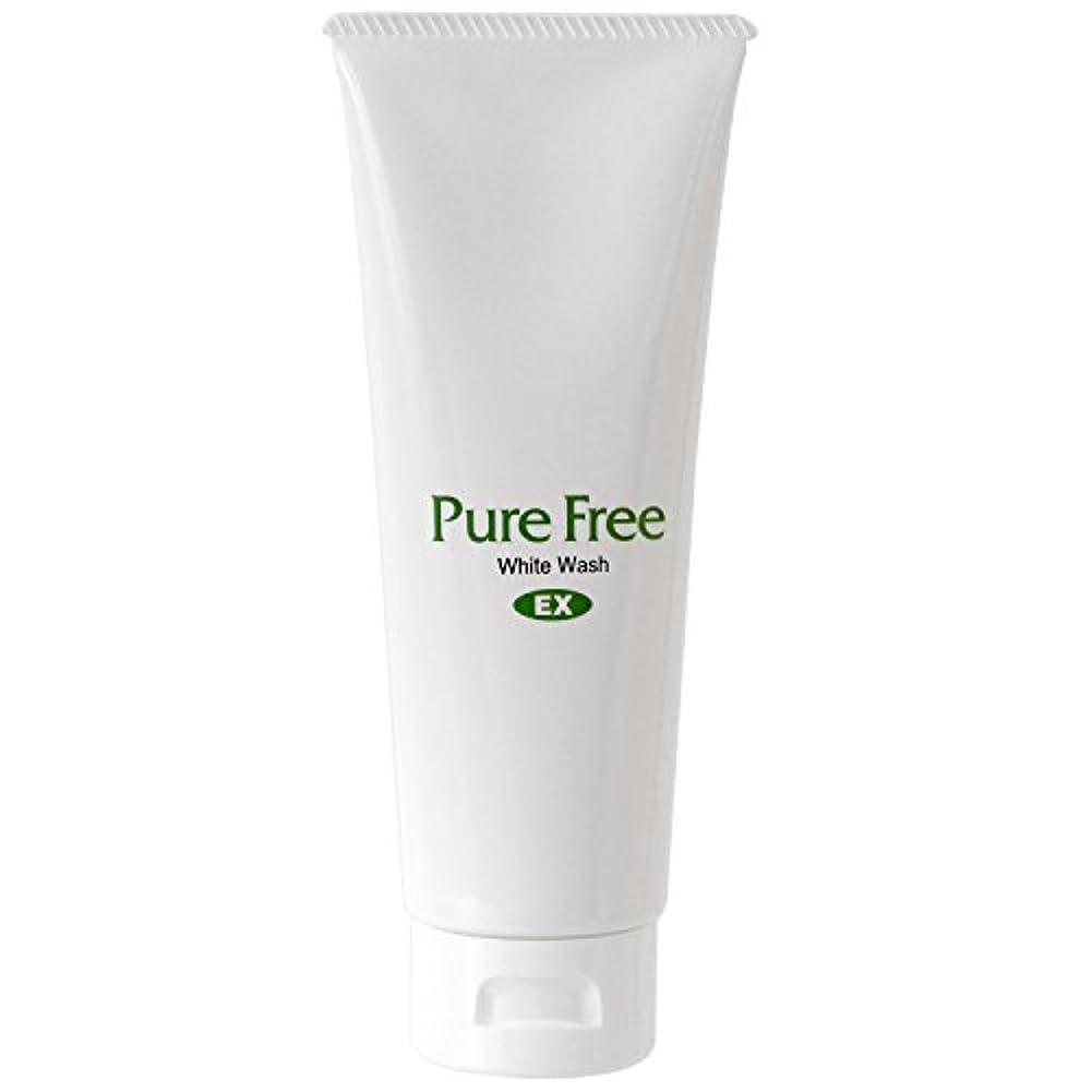 バドミントンニッケルマルクス主義Pure Free (ピュアフリー) ホワイトウォッシュEX オーガニック 正規品 洗顔料 (サンプル用意あり)