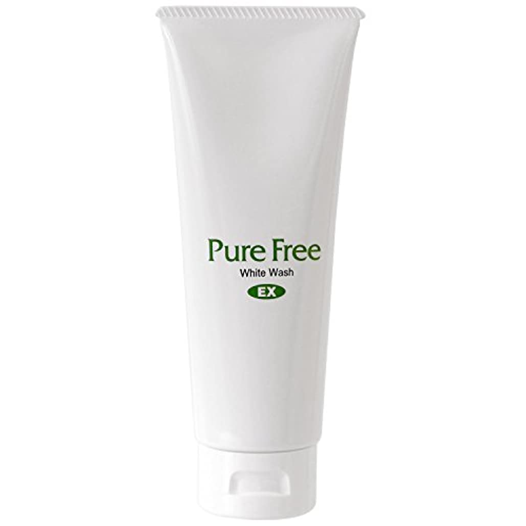 銃買う事業内容Pure Free (ピュアフリー) ホワイトウォッシュEX オーガニック 正規品 洗顔料 (サンプル用意あり)
