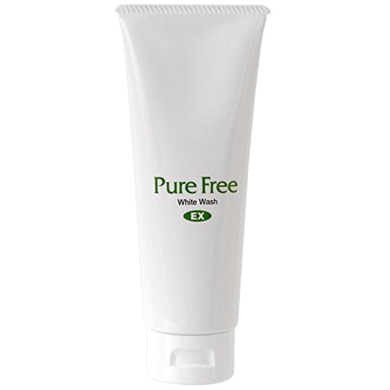 レジデンス広範囲万歳Pure Free (ピュアフリー) ホワイトウォッシュEX オーガニック 正規品 洗顔料 (サンプル用意あり)