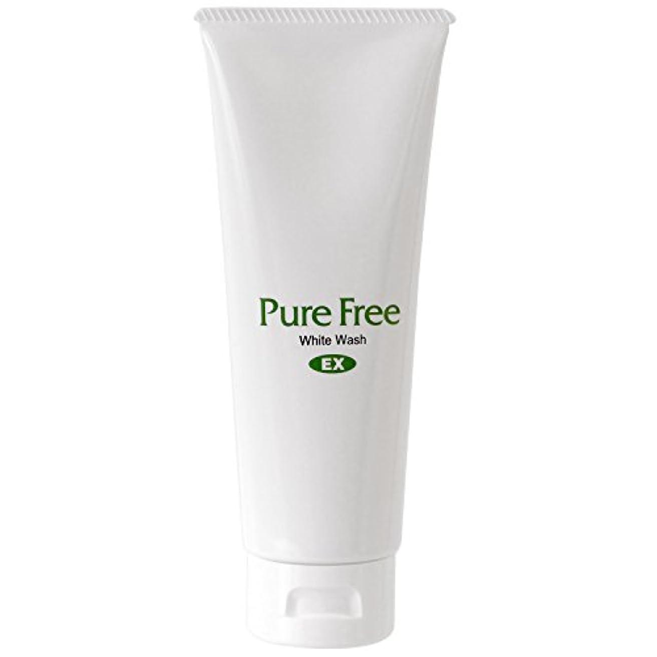 Pure Free (ピュアフリー) ホワイトウォッシュEX オーガニック 正規品 洗顔料 (サンプル用意あり)