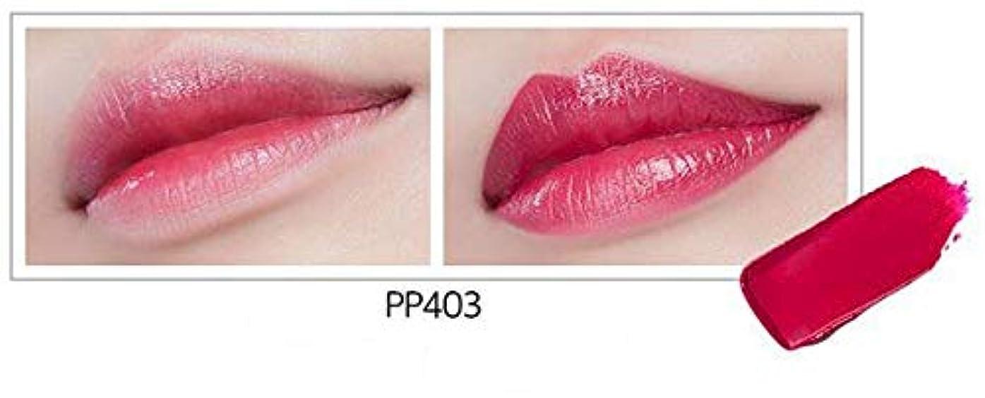 教育ディプロマ消える[ビヂボブ] VDIVOV [リップカットシャインルージュ 4.2g] Lip Cut Shine Rouge 4.2g [海外直送品] (PP403)