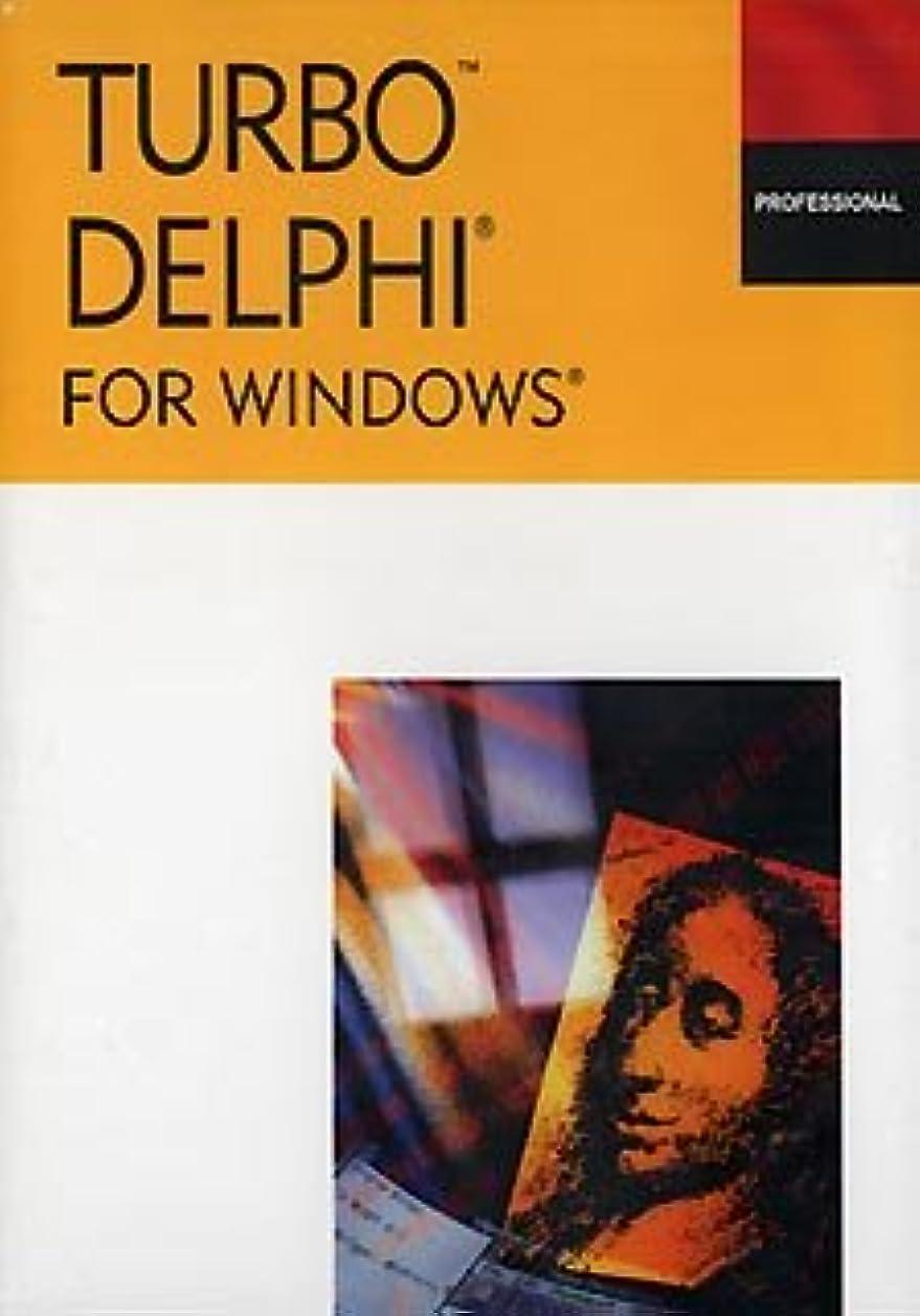 気球マニアギャロップTurbo Delphi Professional