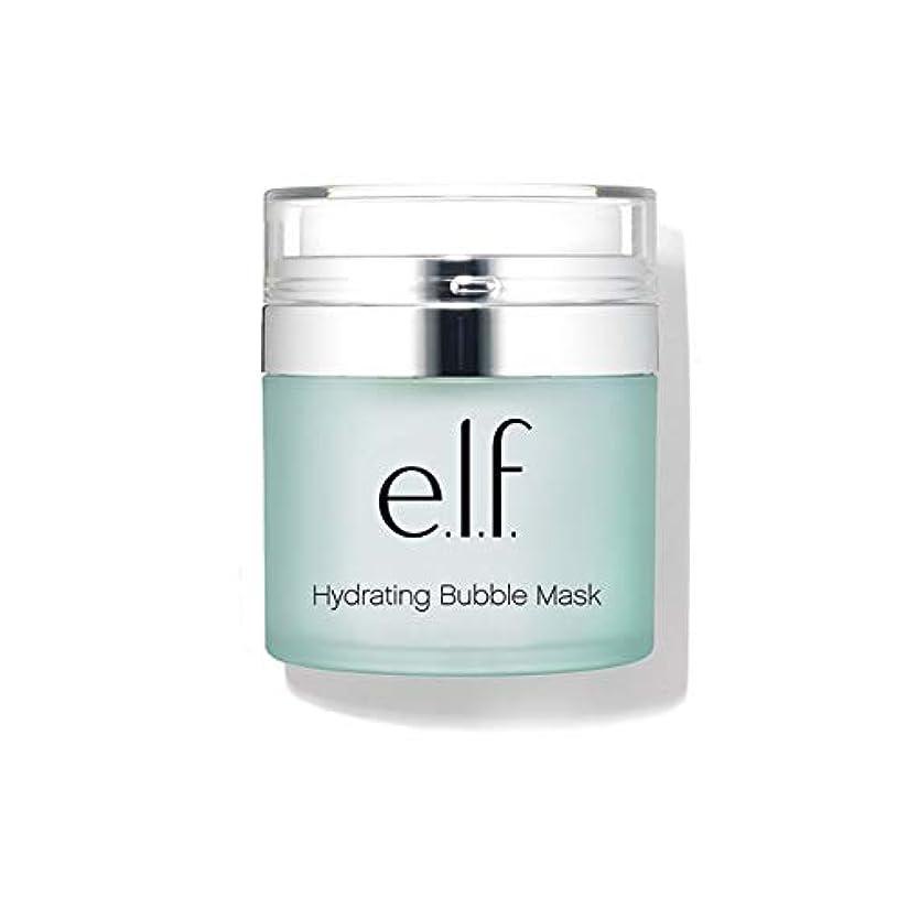 更新する音声学アンソロジーe.l.f. Hydrating Bubble Mask (並行輸入品)