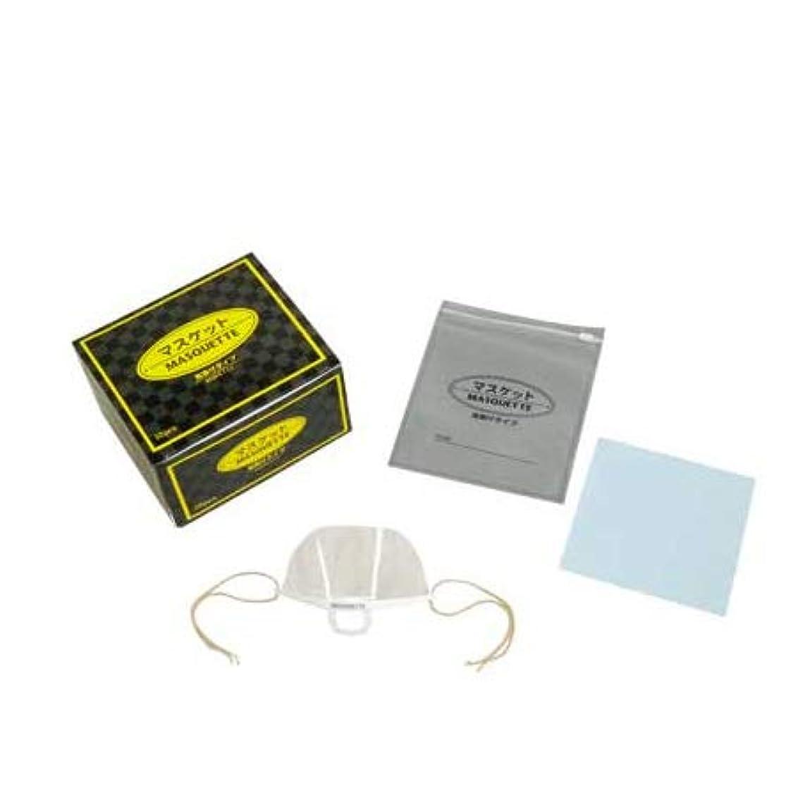 単なる動的発見する旭創業 エチケットマスク マスケット(耳掛けタイプ)10枚入