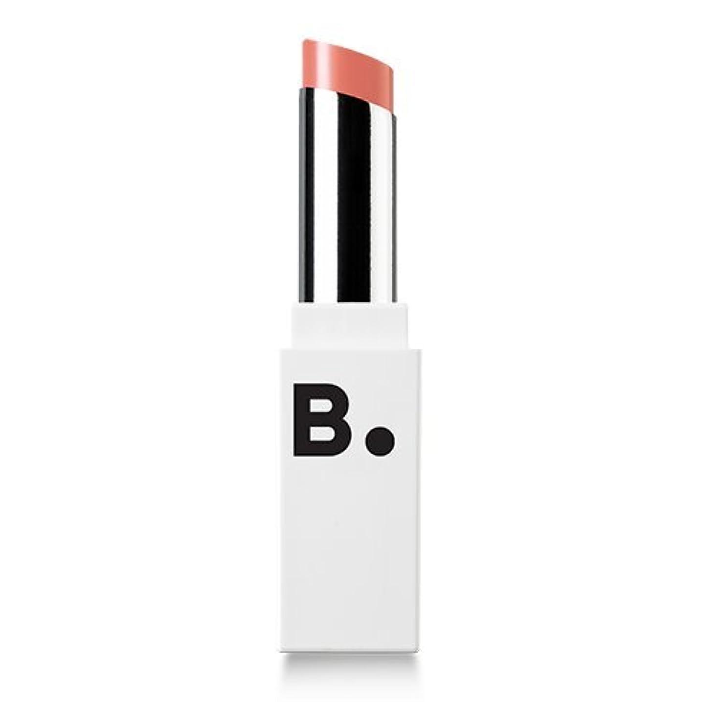 怠惰インゲン留まるBANILA CO Lip Draw Melting Serum Stick 4.2g/バニラコ リップ ドロー メルティング セラム スティック 4.2g (#SBE01 By Beige) [並行輸入品]