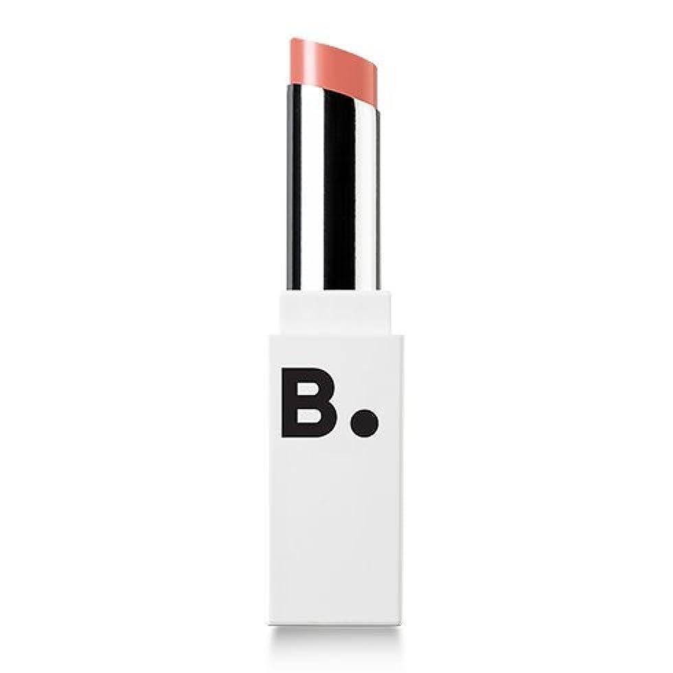 俳句スローガン高揚したBANILA CO Lip Draw Melting Serum Stick 4.2g/バニラコ リップ ドロー メルティング セラム スティック 4.2g (#SBE01 By Beige) [並行輸入品]