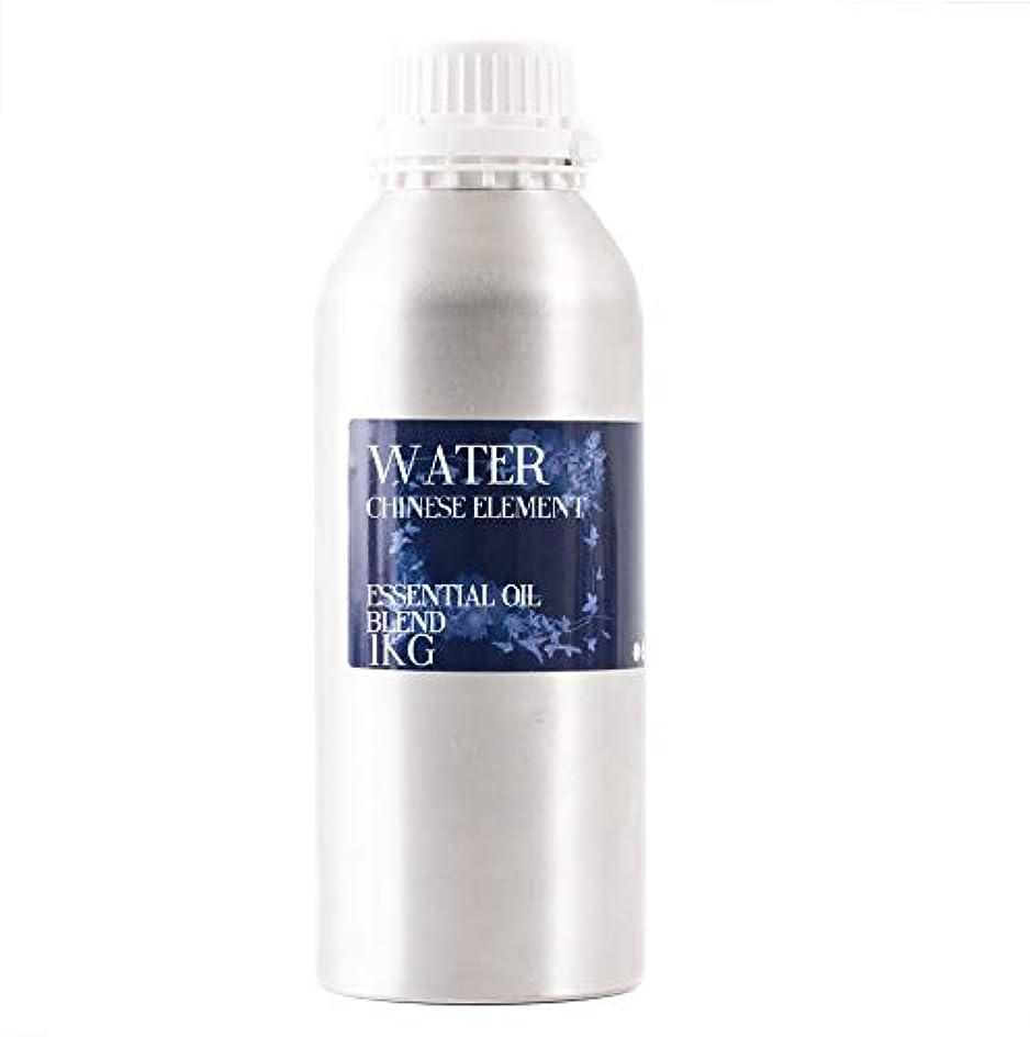 差別服物足りないMystix London | Chinese Water Element Essential Oil Blend - 1Kg