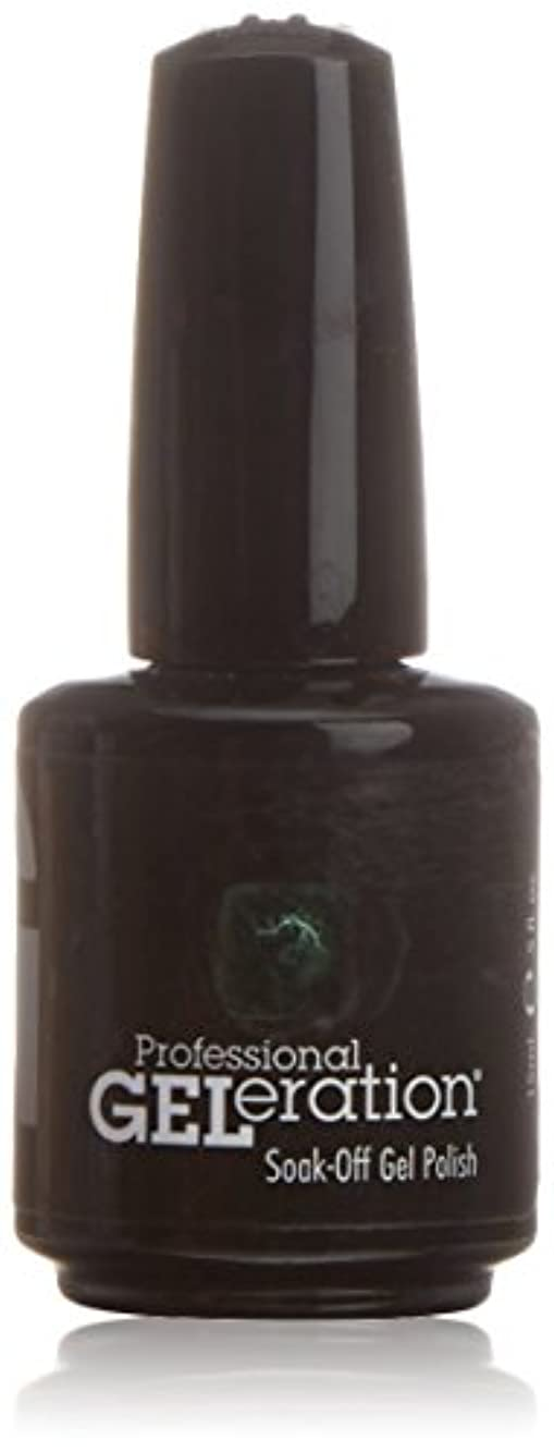 方向フレームワーク隣接するJessica GELeration Gel Polish - Standing Ovation - 15ml / 0.5oz