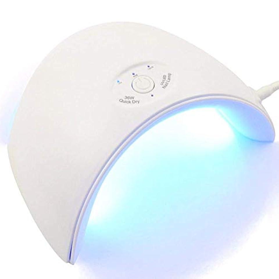 会計士植物の側面ネイルドライヤー新しい36W UV LEDランプすべてのタイプのネイルドライヤージェル12個のLEDネイルマシン用UVランプ硬化60秒/ 120秒タイマーUSBコネクタ、写真の色