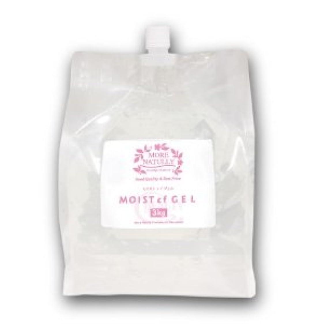 肌寒い準備する維持モアナチュリー モイストcfジェル 3kg×1袋