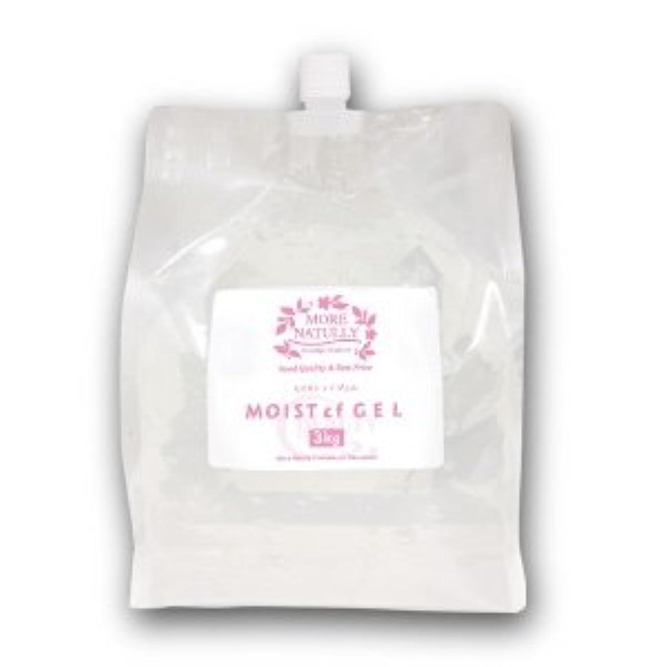 グリット暴露含意モアナチュリー モイストcfジェル 3kg×1袋