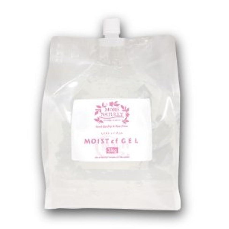 費やすほんのペッカディロモアナチュリー モイストcfジェル 3kg×1袋