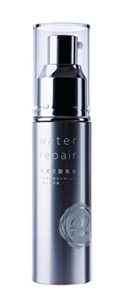 居心地の良い誠意ラベル高濃度酸素水から生まれたスキンケア ディーオー オーグレース ウォーターリペア美容液 30mL