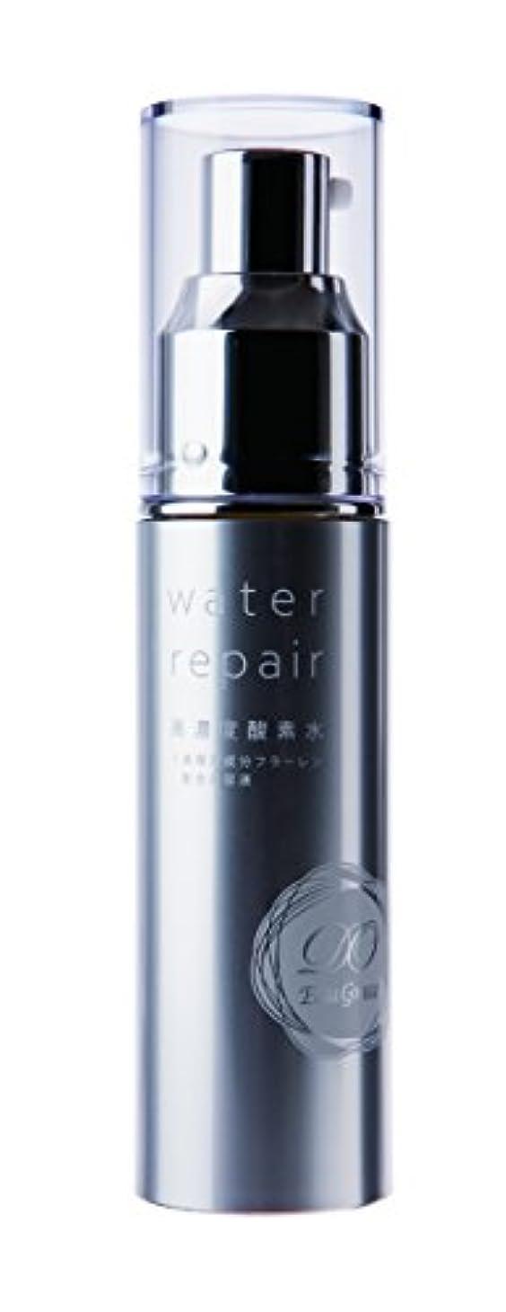 輪郭ほとんどの場合慣習高濃度酸素水から生まれたスキンケア ディーオー オーグレース ウォーターリペア美容液 30mL