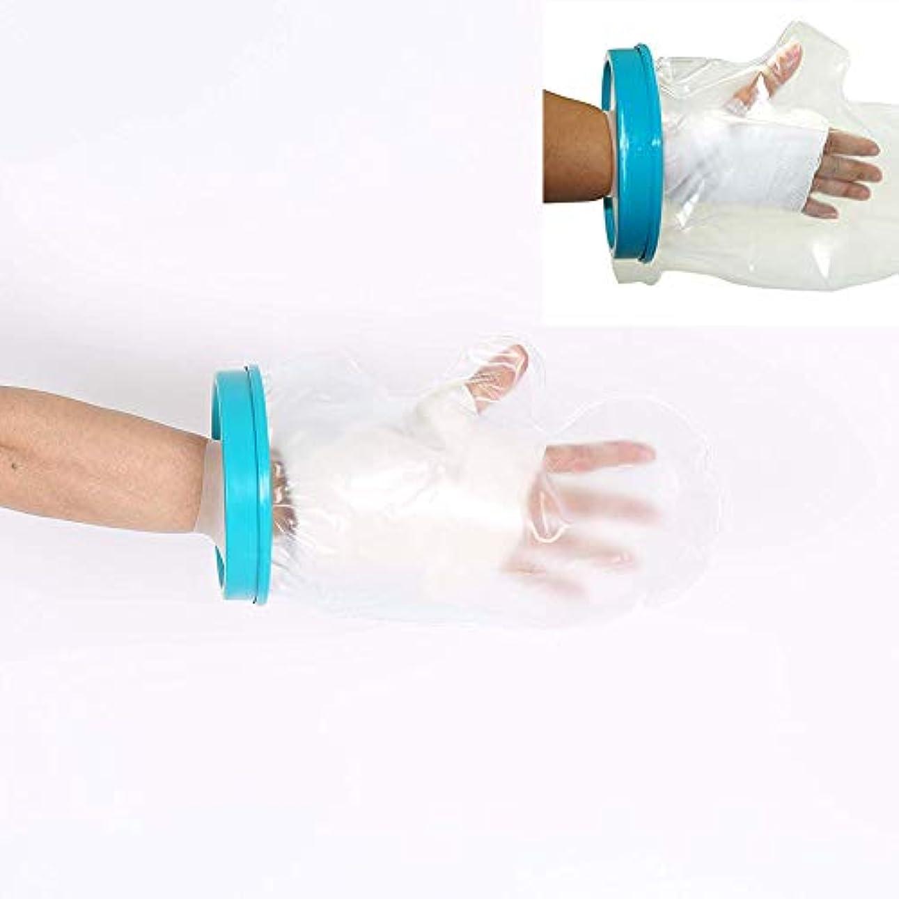 開示する熟練した鋸歯状シャワー防水手袋 - 壊れた手、手首、指、手術、創傷および火傷へのシャワーキャストプロテクター手首キャストスリーブバッグカバー