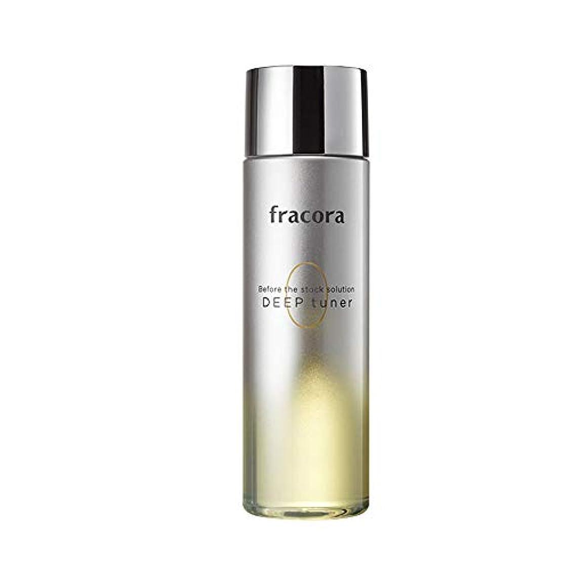 喜ぶ銅経験者fracora(フラコラ) 保湿液 ディープ チューナー 120mL