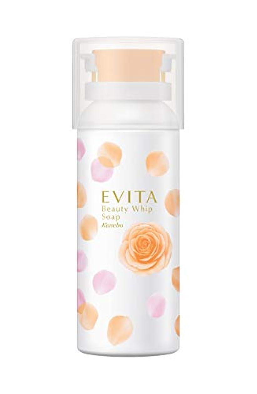 毎月雄弁家と闘うエビータ ビューティホイップソープ(ローズ&オレンジティーの香り) 洗顔料