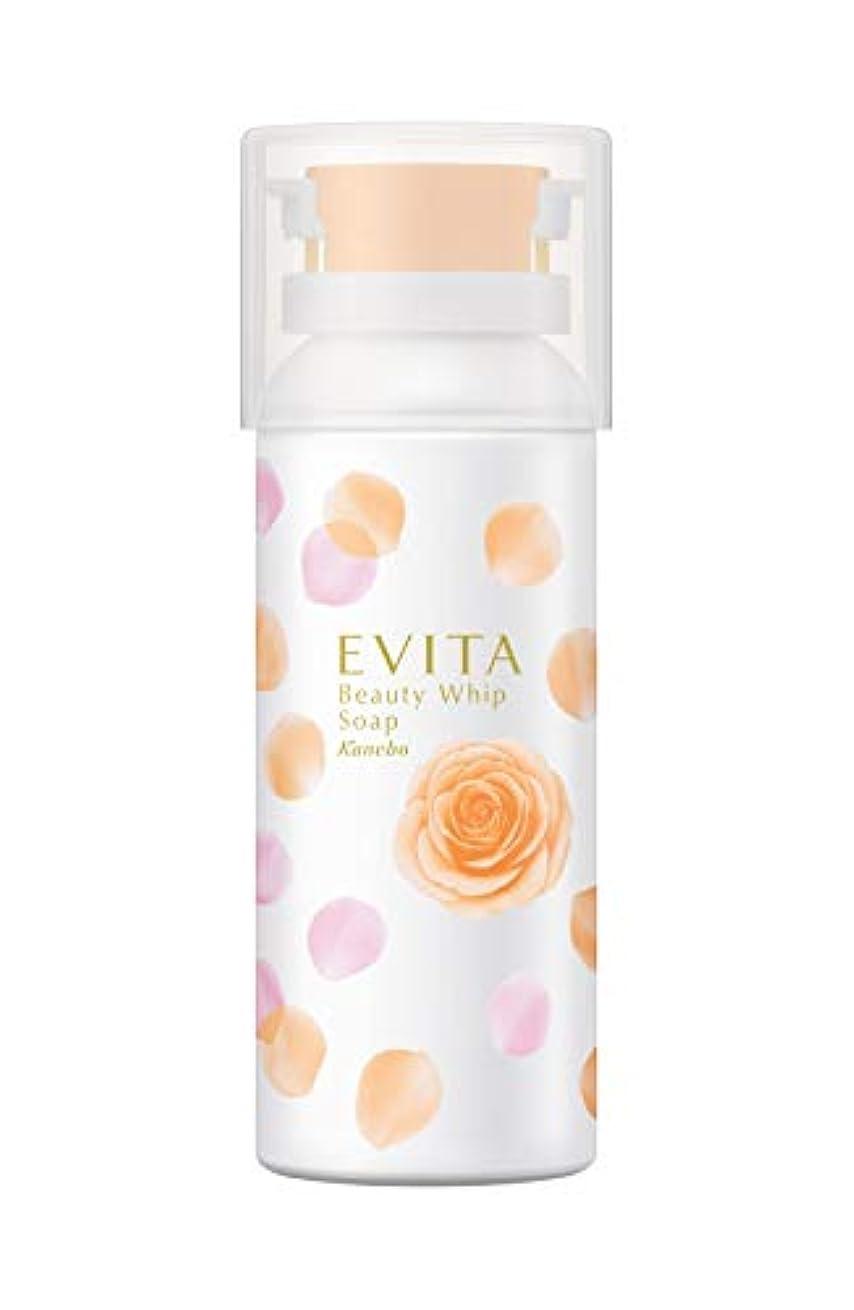 ディスコ比喩エビータ ビューティホイップソープ(ローズ&オレンジティーの香り) 洗顔料
