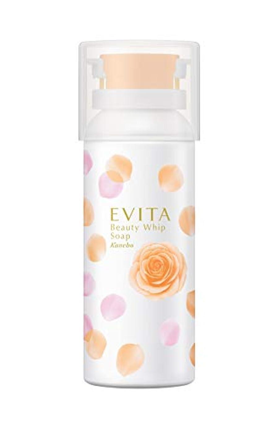 反応する九月ロッジエビータ ビューティホイップソープ(ローズ&オレンジティーの香り) 洗顔料
