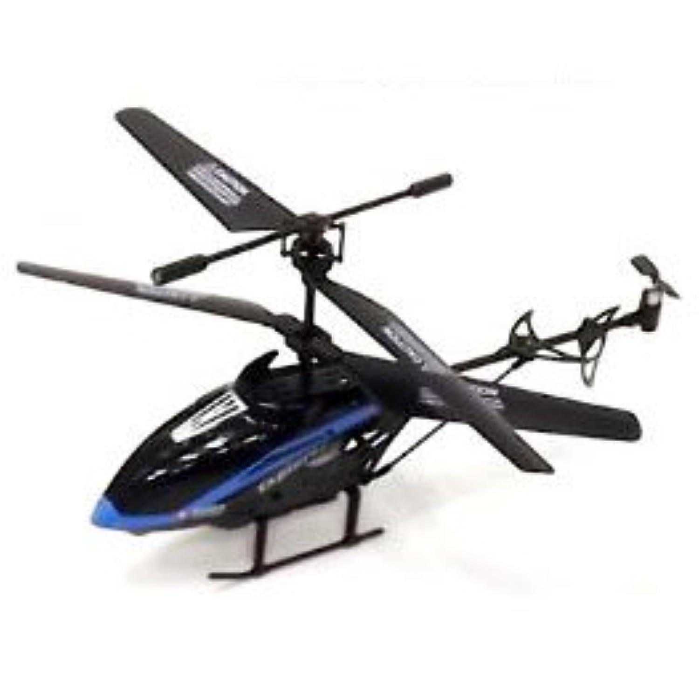 ?空撮 ラジコンヘリ カメラ 動画 カメラ付きラジコンヘリコプター 3ch ジャイロ microSDカード付
