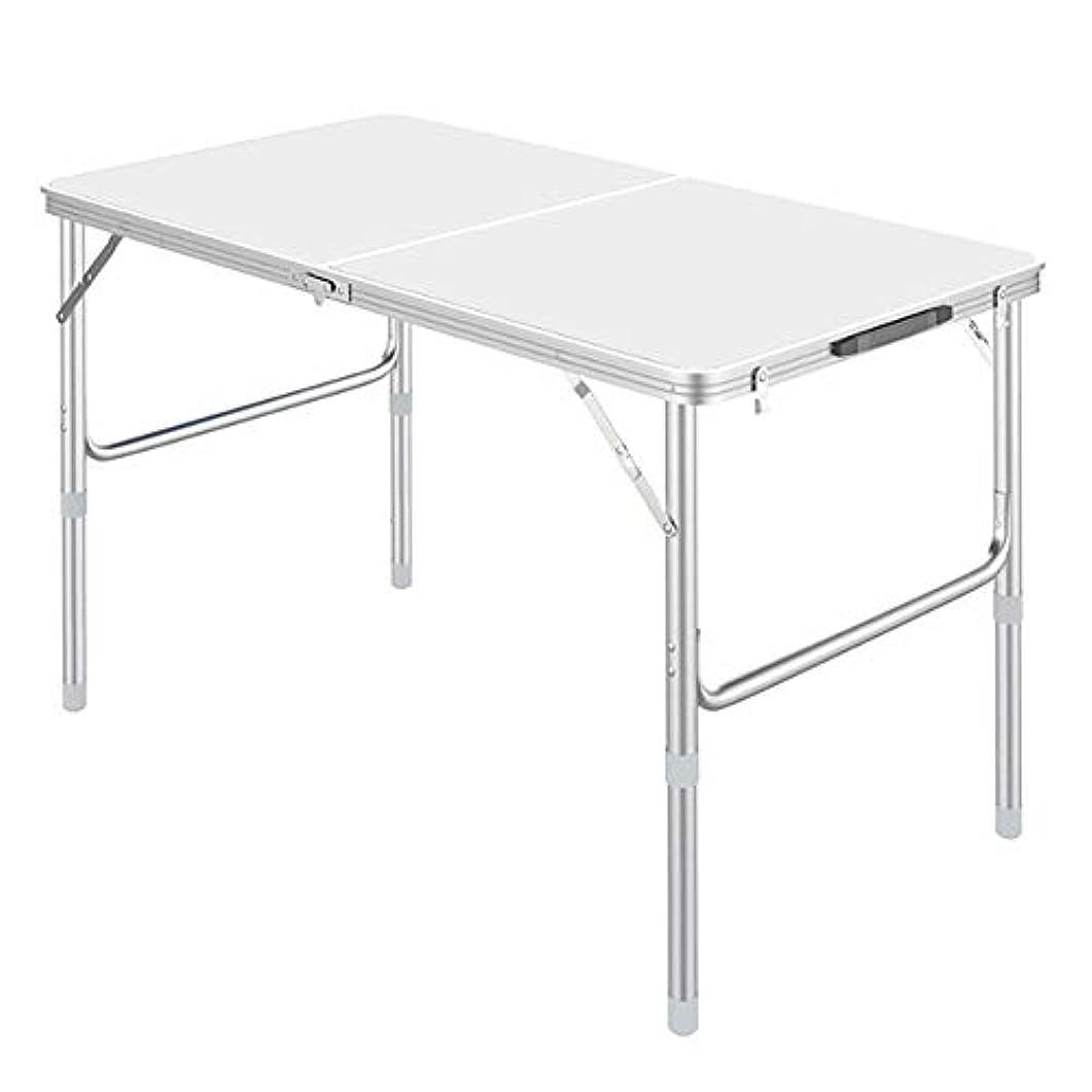 アラームロードハウス称賛携帯用アルミニウム折りたたみ式テーブル、調節可能な高さ、携帯用40Kg、屋外用、ピクニック用、バーベキュー用、ビーチ用、家庭用