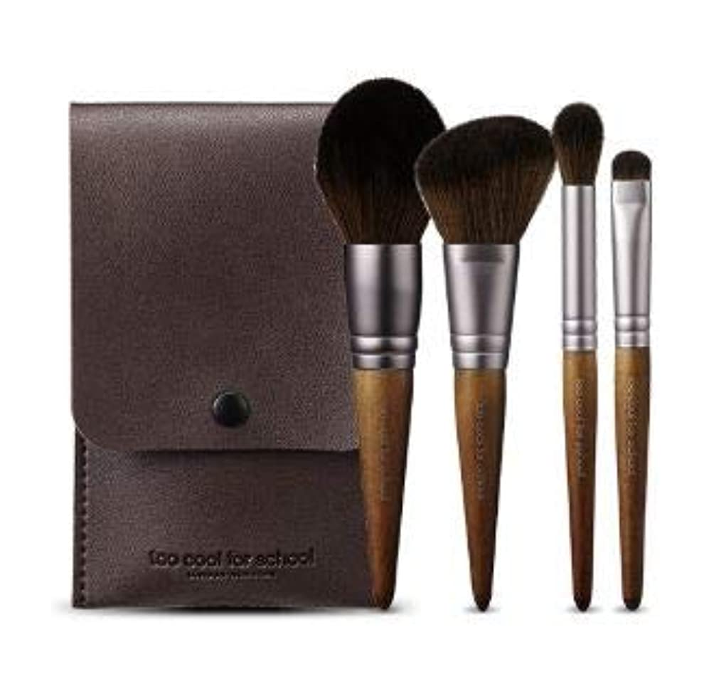 叫び声お願いします寄託too cool for school Art Class Designing Brush Kit [並行輸入品]