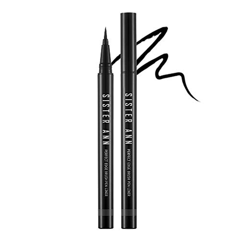 圧縮された美容師テロリストリキッドブラシペンアイライナー (EDGE BLACK)
