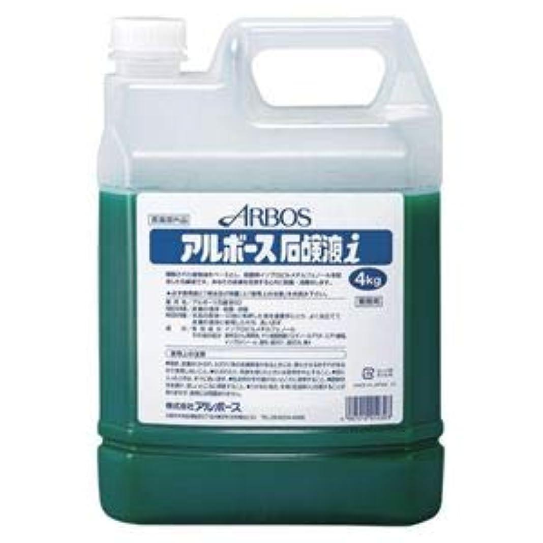 シーボード人類発動機テラモト アルボース石鹸液 i 4kg SW-986-229-0