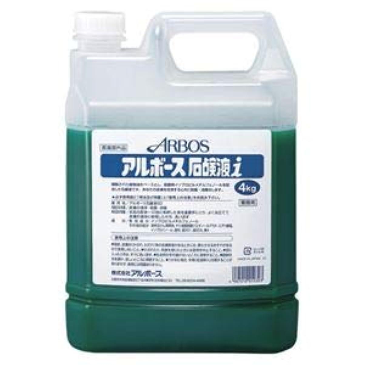 セージ恐ろしいです見出しテラモト アルボース石鹸液 i 4kg SW-986-229-0