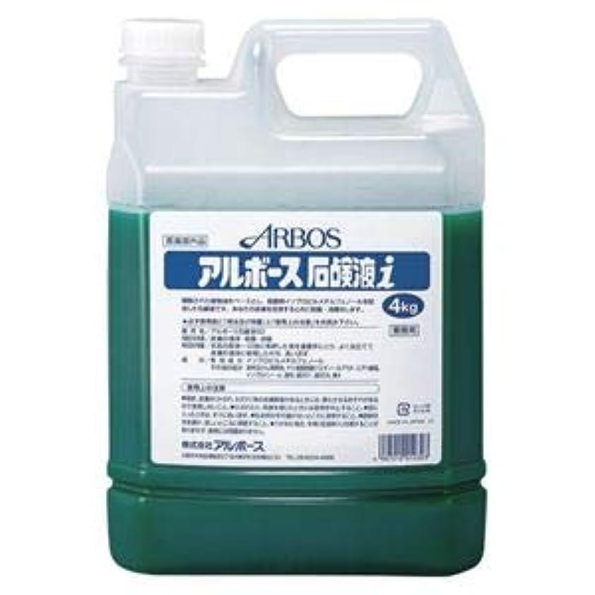 印をつける本体しっとりテラモト アルボース石鹸液 i 4kg SW-986-229-0