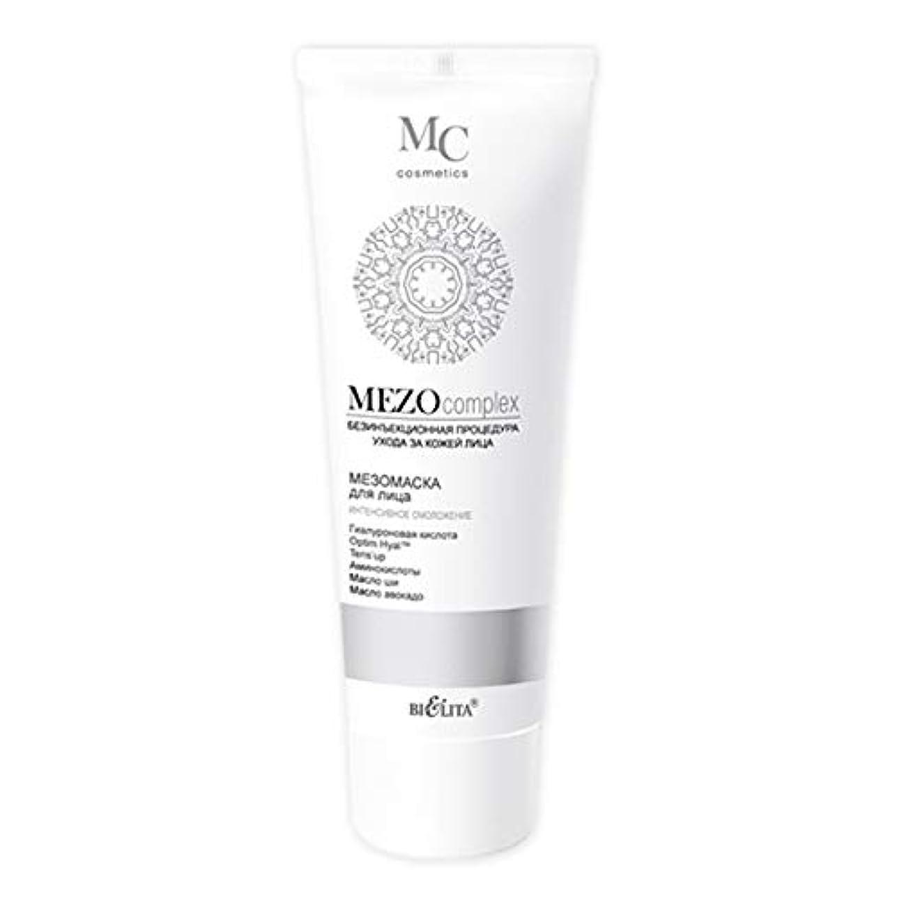ポルノベーコン敵対的Mezo complex | Mezo MASK for the face | Non-injection facial skin care procedure | Hyaluronic acid | Optim Hyal | Tens'up | Cocktail of amino acids | Shea Butter | Avocado oil | Active formula | 100 ml