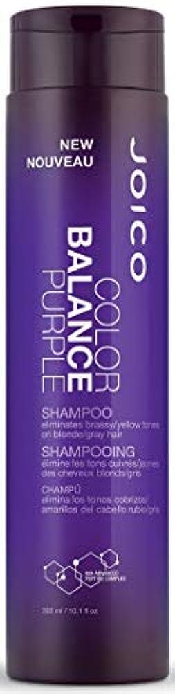 ひそかにハッピー悲観主義者ジョイコ Color Balance Purple Shampoo (Eliminates Brassy/Yellow Tones on Blonde/Gray Hair) 300ml/10.1oz並行輸入品