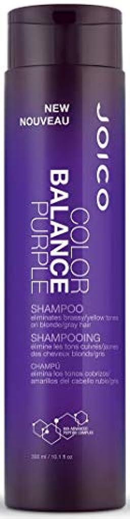 警告ジョイント離れてジョイコ Color Balance Purple Shampoo (Eliminates Brassy/Yellow Tones on Blonde/Gray Hair) 300ml/10.1oz並行輸入品