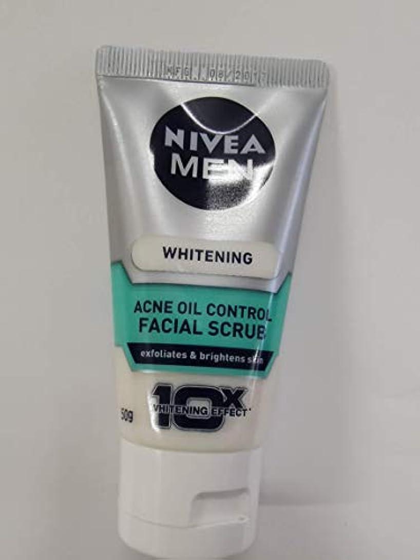 Nivea Men 50グラム-優しくにきびオイルコントロールクレンザー&スクラブを白くする男性ためニベアは、効果的に皮膚を薄くすることなく、余分な油によって引き起こされるにきびを防ぐ一方で、オイル&汚れを邪魔を除くために...