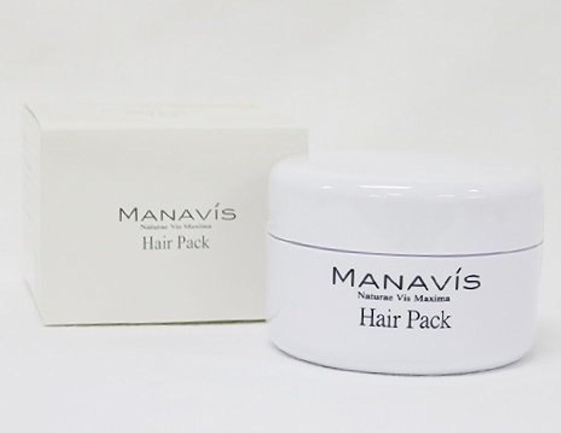 旋律的落とし穴説教するMANAVIS マナビス化粧品 マナビス ヘアパック  (洗い流すタイプ)