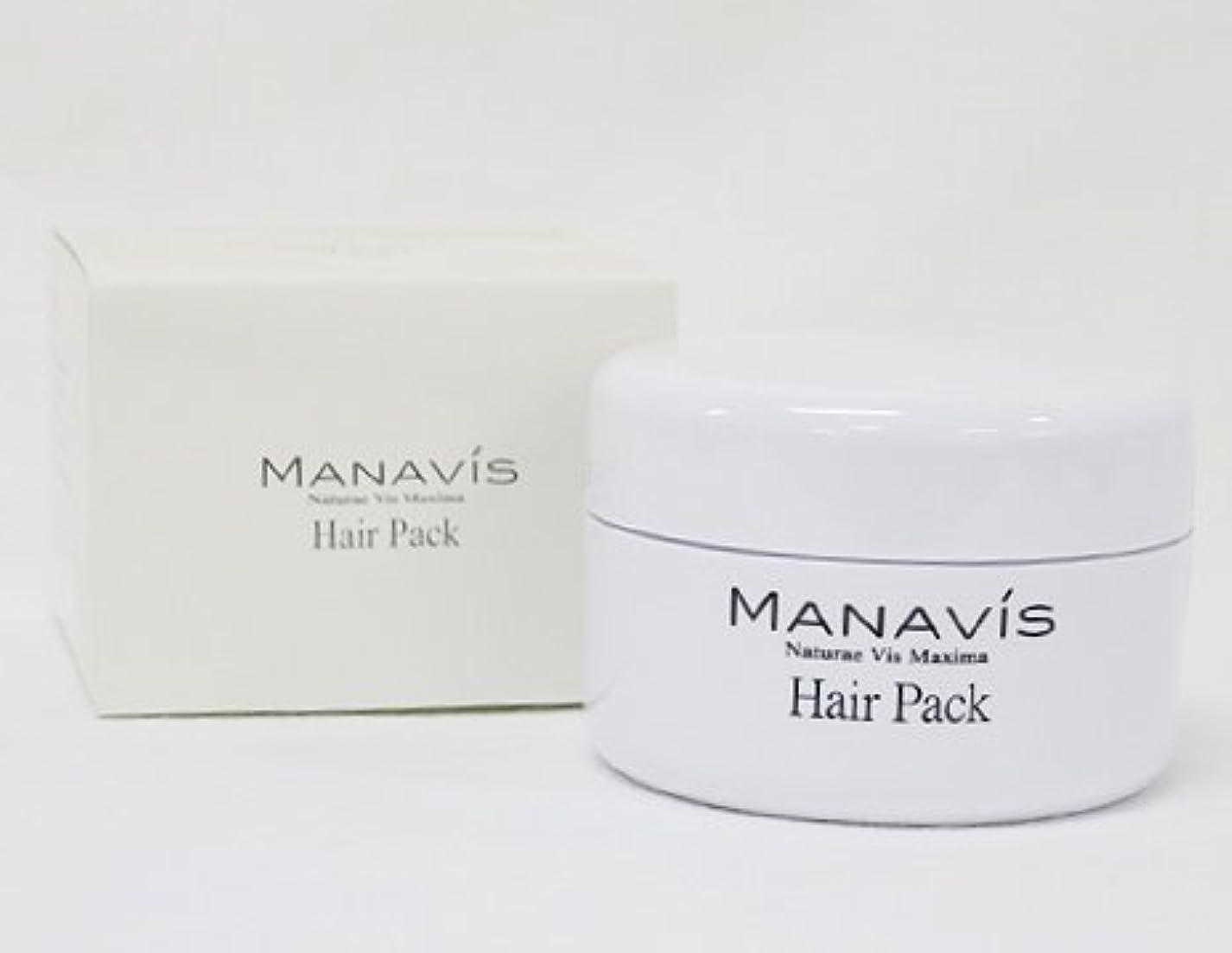 洪水全滅させる付き添い人MANAVIS マナビス化粧品 マナビス ヘアパック  (洗い流すタイプ)