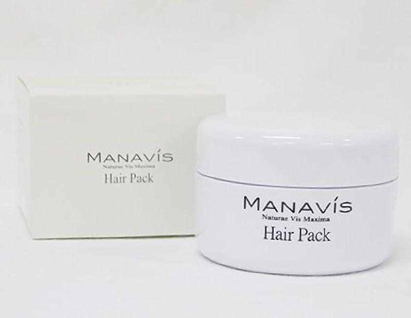 恥ずかしさためらう上流のMANAVIS マナビス化粧品 マナビス ヘアパック  (洗い流すタイプ)