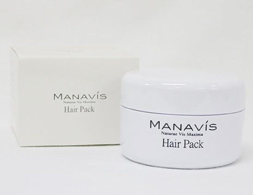 石灰岩霧庭園MANAVIS マナビス化粧品 マナビス ヘアパック  (洗い流すタイプ)