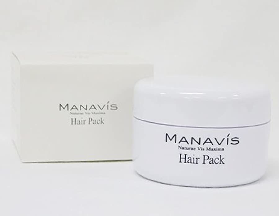 司教小切手やさしくMANAVIS マナビス化粧品 マナビス ヘアパック  (洗い流すタイプ)