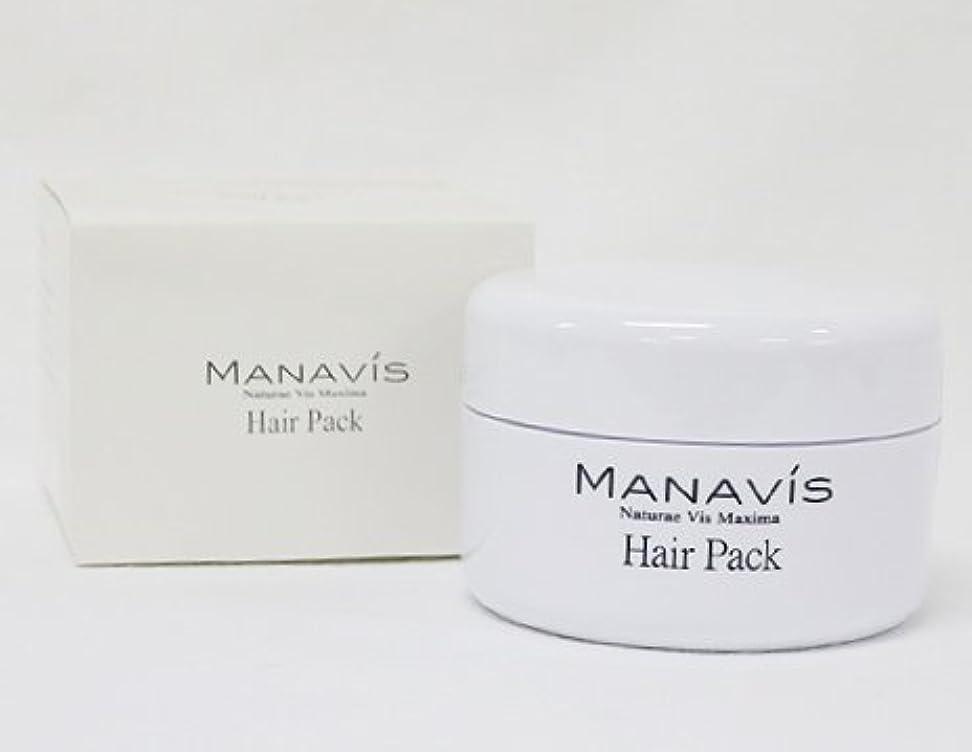 写真撮影回復する宿泊施設MANAVIS マナビス化粧品 マナビス ヘアパック  (洗い流すタイプ)