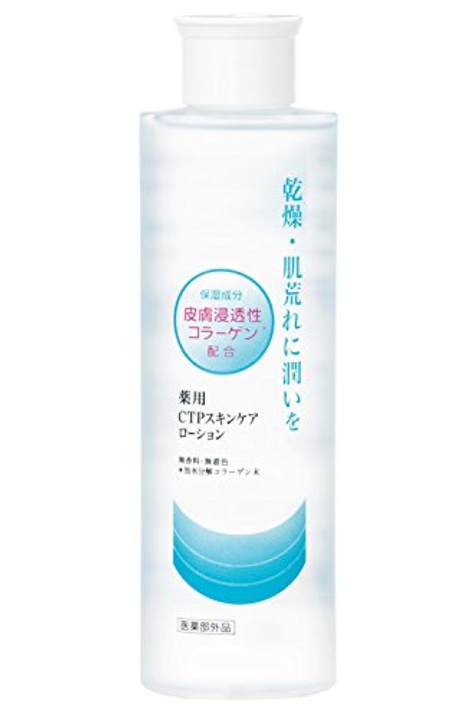 肺炎革命ブラシ薬用CTPスキンケアローション 150ml