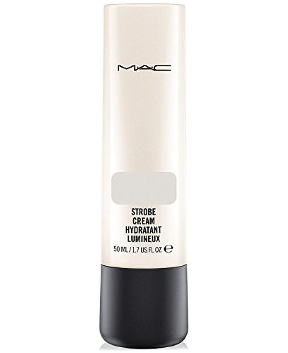 急性アラバマライムMAC In The Spotlight Strobe Cream - Silverlite