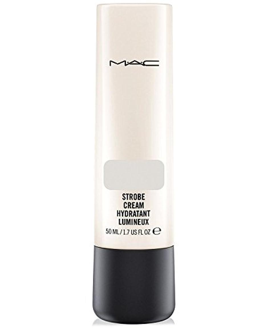 急流ゼロ週間MAC In The Spotlight Strobe Cream - Silverlite