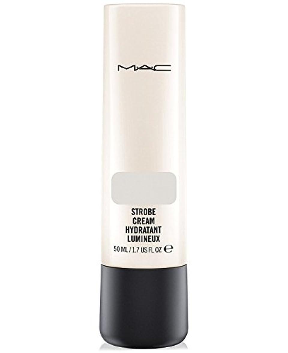 クランプチケットヒュームMAC In The Spotlight Strobe Cream - Silverlite