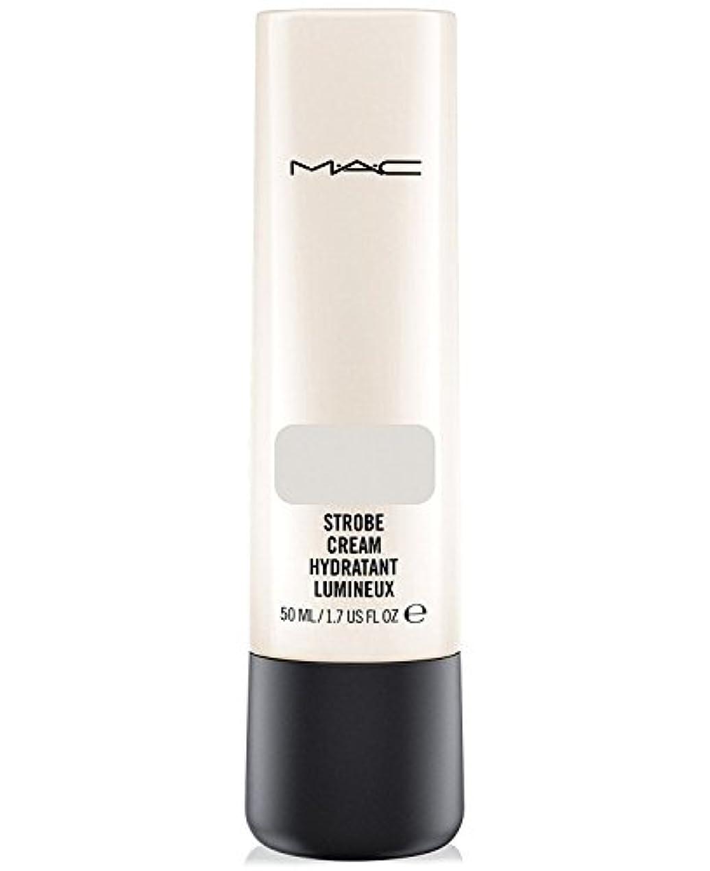 流産ゴミ箱を空にする農村MAC In The Spotlight Strobe Cream - Silverlite