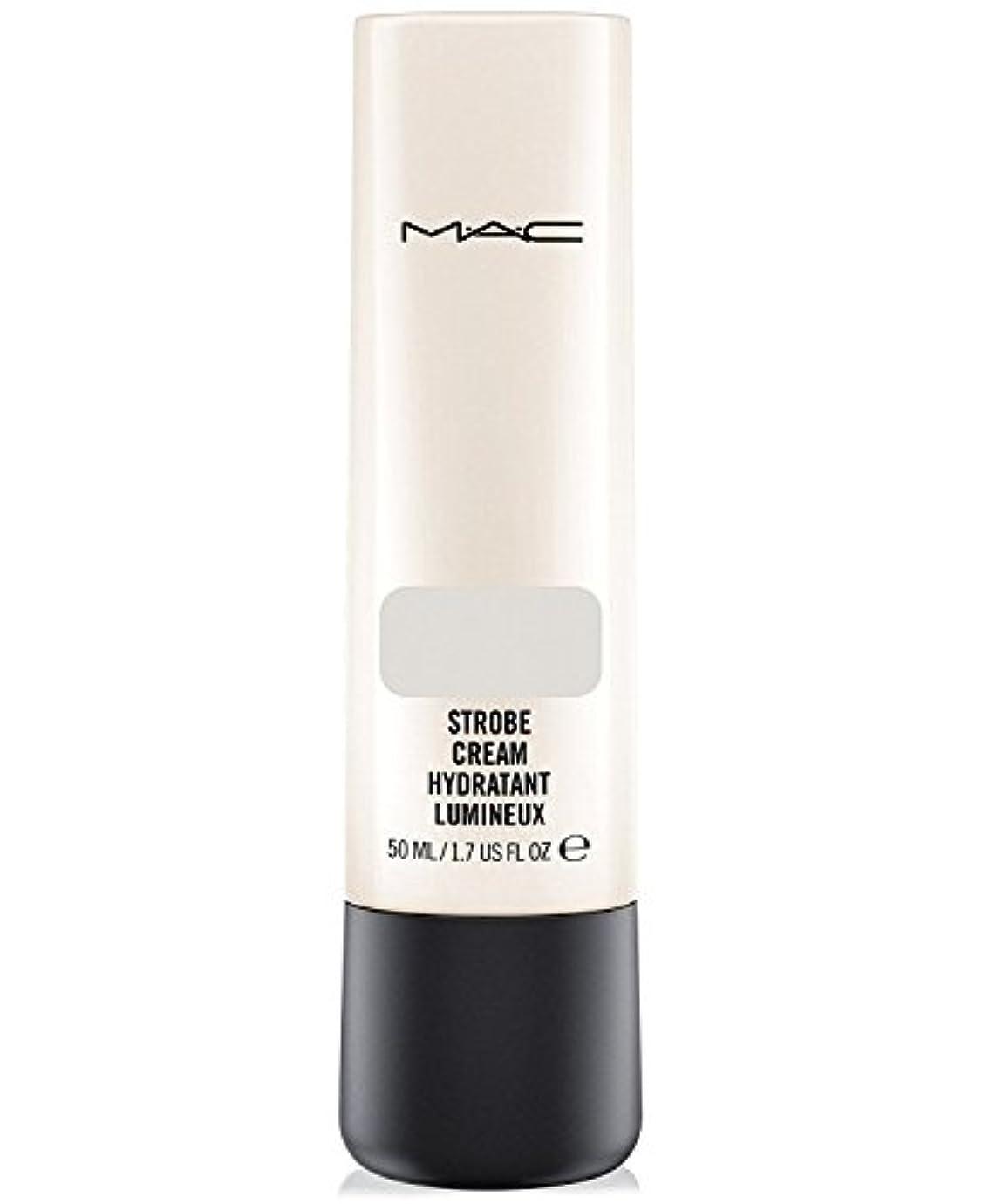 担保輝度山積みのMAC In The Spotlight Strobe Cream - Silverlite