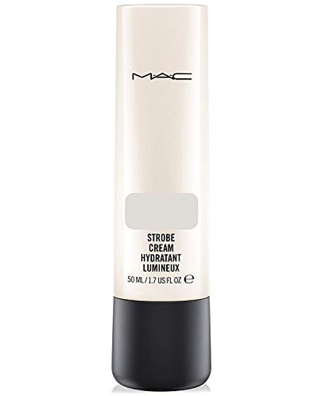 王朝モットー反発MAC In The Spotlight Strobe Cream - Silverlite