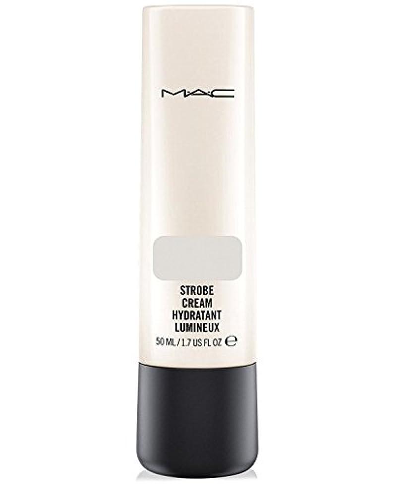提供されたばかげている忌まわしいMAC In The Spotlight Strobe Cream - Silverlite
