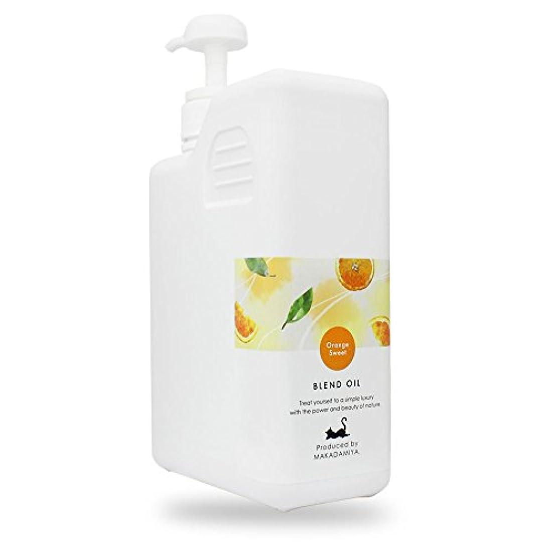 冗談でリングバック成熟オレンジ?スイートブレンド1000ml (ベース:ライスオイル/ポンプ付)高級サロン仕様 マッサージオイル 業務用 大容量