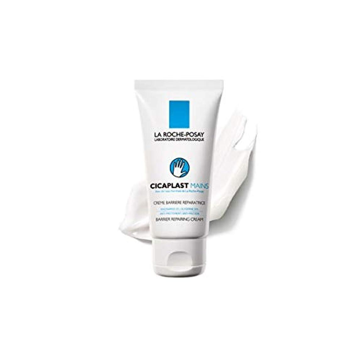 ラベル罹患率オピエートLAROCHE-POSAY Cicaplast デイリーハンドトリートメントクリーム Daily Hand Treatment Cream
